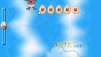 空中孵幼鹰12