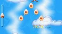 空中孵幼鹰10