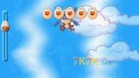 空中孵幼鹰17
