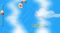空中孵幼鹰19