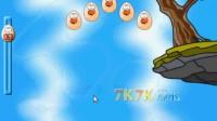 空中孵幼鹰20