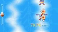 空中孵幼鹰23