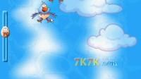 空中孵幼鹰24