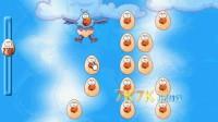 空中孵幼鹰25