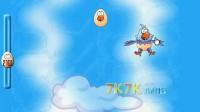 空中孵幼鹰26