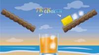 海滩冰饮01