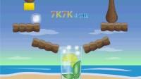 海滩冰饮03