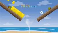 海滩冰饮04
