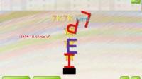 巧堆字母04