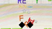 巧堆字母19