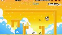 大力小熊猫中文版10