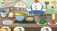 小鸡厨师7
