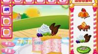 冰淇淋夹心饼干演示1