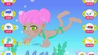 潜水女孩演示1