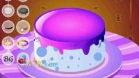 我的生日蛋糕演示1