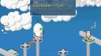 智能机器人回家中文版01