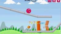小球撞橡果4