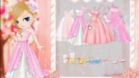 粉色的婚纱演示3
