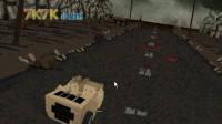 机动部队装甲车1