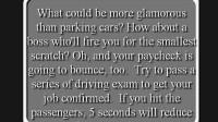 小镇停车场1