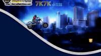 变形金刚骑摩托01