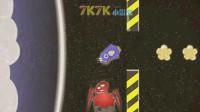 外太空怪物05