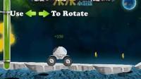 月球探险车03