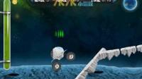 月球探险车05