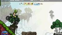 丛林穿越者01
