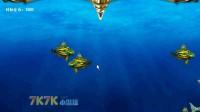 深海叉鱼1
