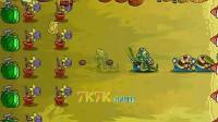 水果保卫战6