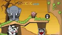 叫醒打鼾的大象2中文版8