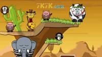 叫醒打鼾的大象2中文版18