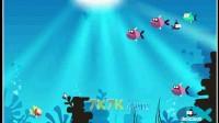 鱼儿进化史3