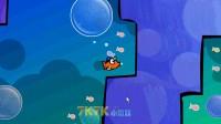 小鱼历险记4