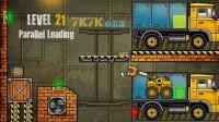 卡车装载机4-21