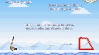 冰球进网增强版1