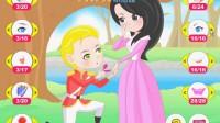 王子和公主演示1
