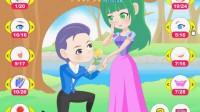 王子和公主演示3