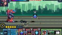 机器人攻城战1