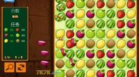水果对对碰HD1