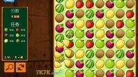 水果对对碰HD4