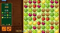 水果对对碰HD8