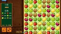 水果对对碰HD13