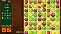 水果对对碰HD14