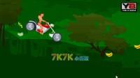 泰山骑摩托4