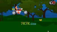 泰山骑摩托5