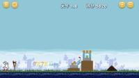 愤怒的小鸟HD6
