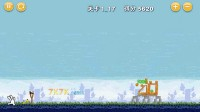 愤怒的小鸟HD17