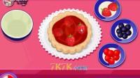 美味的浆果馅饼7